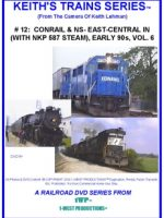 Image of Keith's Trains Series™ RR DVD #12 (1-West Productions™)